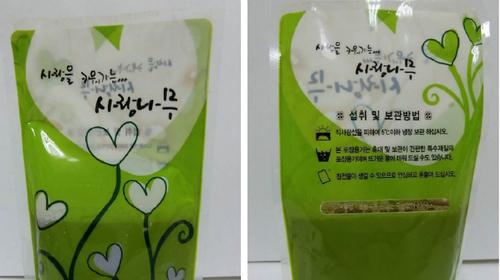 Bao bì trà giảm cân Ke Le. Ảnh: Channel News Asia.