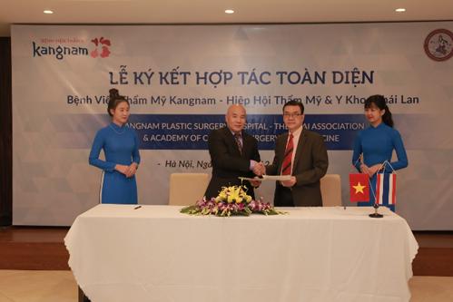 Đại diện Bệnh viện thẩm mỹ Kangnam ký kết hợp tác toàn diện với các nước có nền công nghiệp thẩm mỹ tiên tiến trên thế giới.