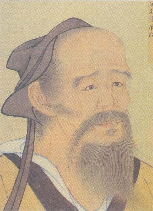 Chân dung Thần y Hoa Đà. Ảnh: Wikipedia.
