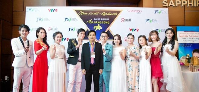 Tiến sĩ, bác sĩ Nguyễn Phan Tú Dung - người đứng sau nhan sắc của hàng loạt mỹ nhân thẩm mỹ