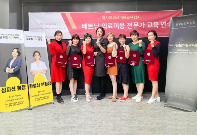 Doanh nhân Trâm Tạ làm Chủ tịch Hiệp hội đào tạo làm đẹp y tế châu Á tại Việt Nam - 2
