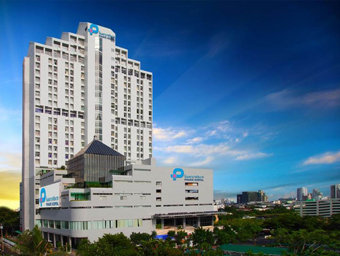 Trụ sở Bệnh viện Đa khoa Quốc Tế Piyavate tại Thái Lan.