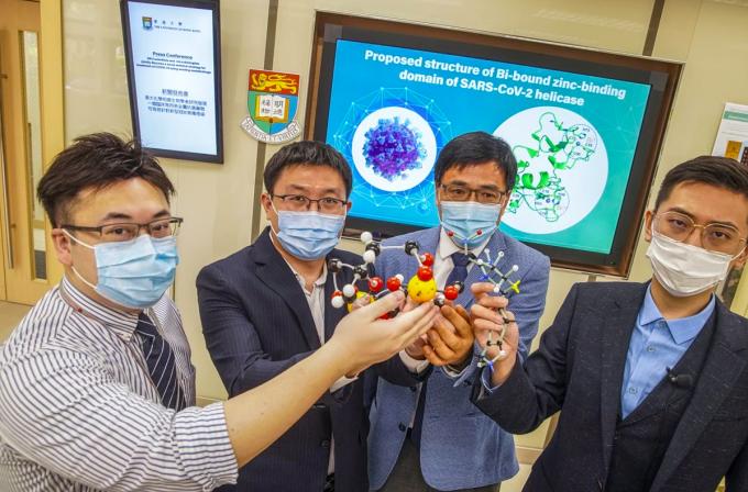 Các nhà khoa học tại Đại học Hong Kong phát hiện ra loại thuốc chữa nCoV. Ảnh: SCMP