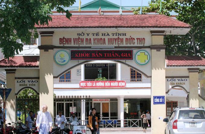 Bệnh viện Đa khoa huyện Đức Thọ, nơi xảy ra sự cố. Ảnh: Đức Hùng